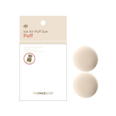 DAILY BEAUTY TOOLS REPLACEABLE APPLICATOR FOR ICE AIR PUFF SUN