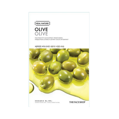 REAL NATURE OLIVE
