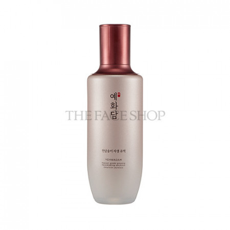 YEHWADAM HEAVEN GRADE GINSENG REJUVENATING EMULSION