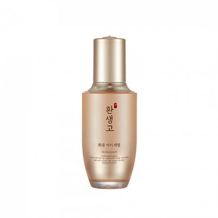 YEHWADAM HWANSAENGGO REJUVENATING RADIANCE EYE SERUM