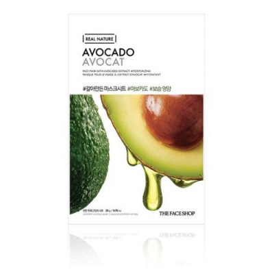 REAL NATURE AVOCADO FACE MASK