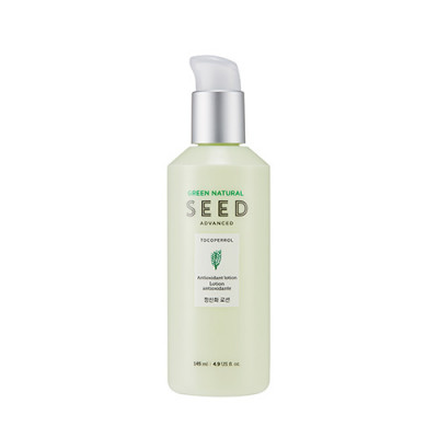 GREEN NATURAL SEED ANTIOXIDANT LOTION