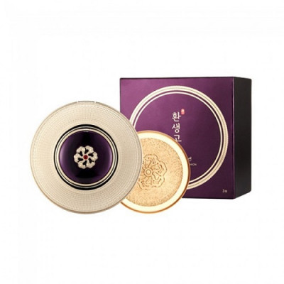 YEHWADAM HWANSAENGGO BB CUSHION SPF50+ PA+++ NO.21 LIGHT BEIGE