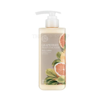 GRAPEFRUIT BODY EMULSION