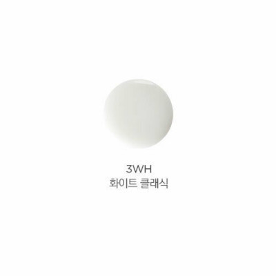 STYLE NAIL 3WH WHITE CLASSIC